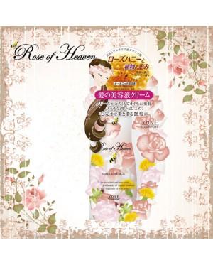 Magic Hair Rose Fragrance Hair Toner